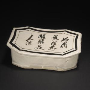 Nalmohada de cerámica de CIZHOU