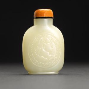 botella de tabaco de jade